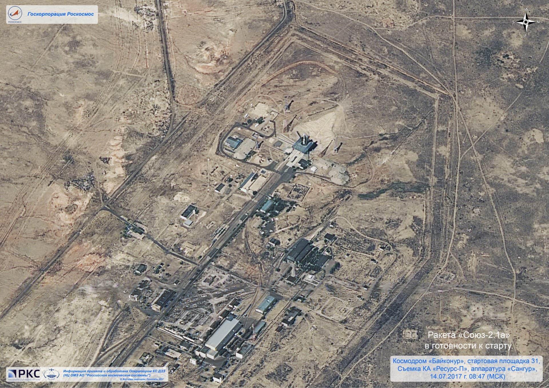 Satellite view of Soyuz 2 rocket Launch Complex 31/6