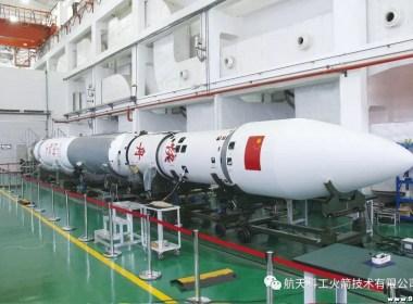 Kuaizhou-1A rocket