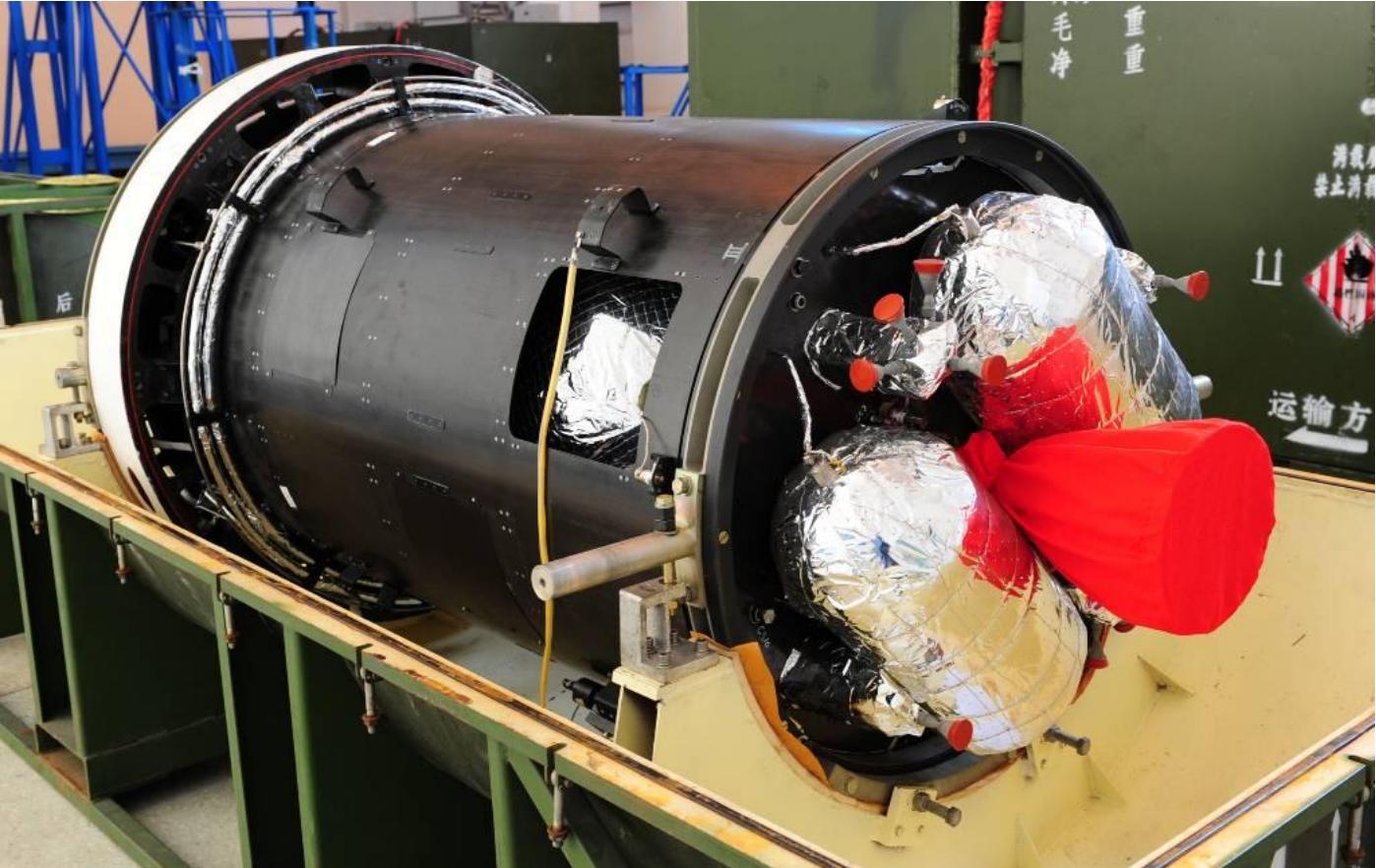 Liquid booster control segment