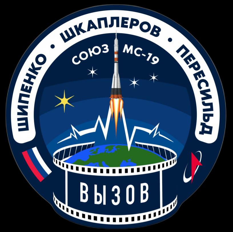 Soyuz MS-19 mission's patch